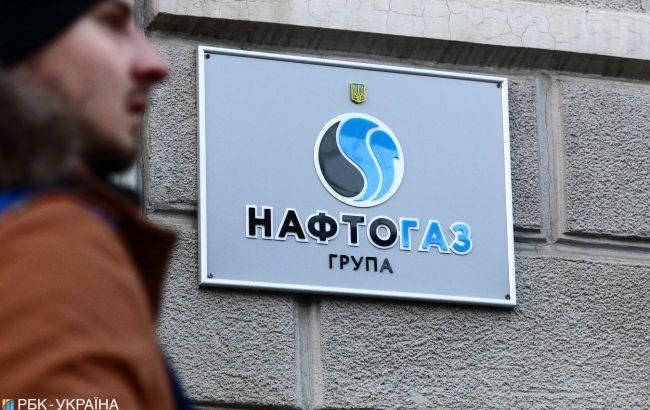 """Кабмин в мае объявит конкурс на должности независимых членов набсовета """"Нафтогаза"""""""