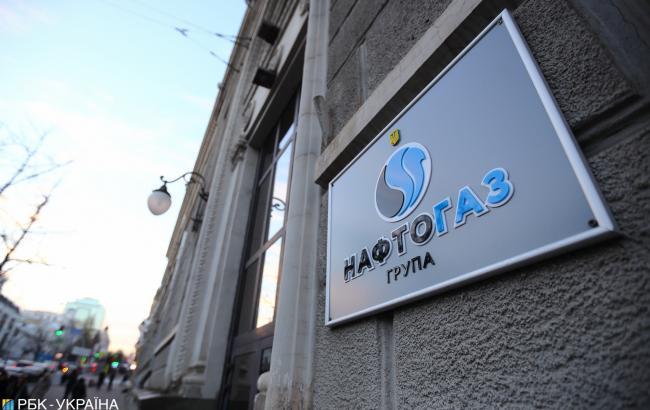 """В набсовете """"Нафтогаза"""" рассказали о рисках отсутствия нового контракта на транзит газа"""