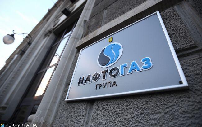 """""""Нафтогаз"""" зобов'язали достроково направити 8,5 млрд гривень на дивіденди"""