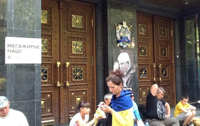 Фото (РБК-Украина): ГПУ пикетируют около 50 активистов