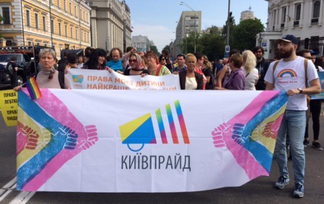 У Києві біля Будинку вчителя розпочався Марш рівності