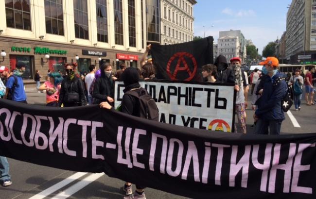 Полиция отпустила всех задержанных на Марше равенства