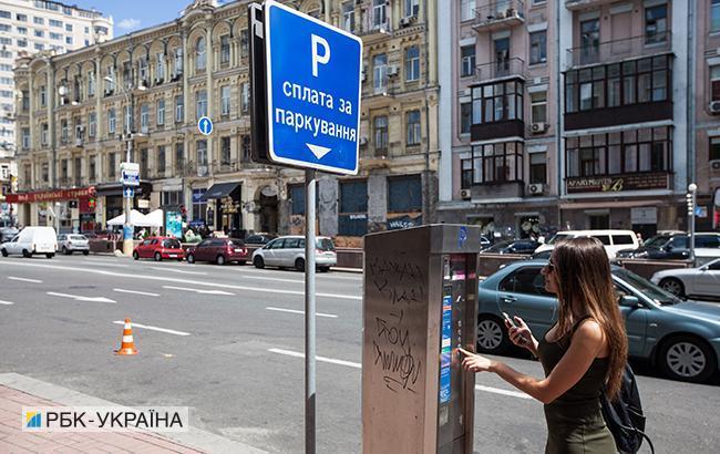 Завтра набудуть чинності нові правила паркування автомобілів