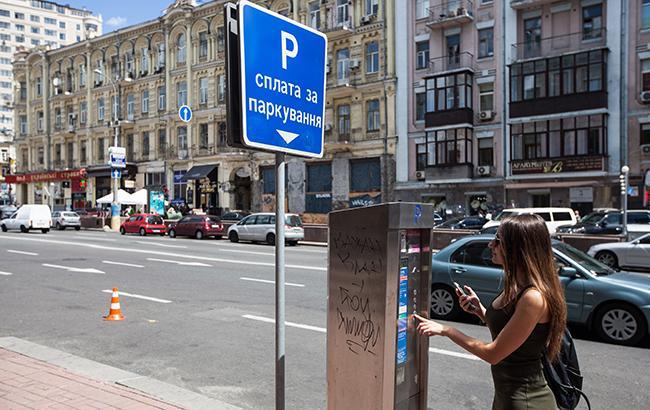 Фото: Паркування (РБК-Україна)