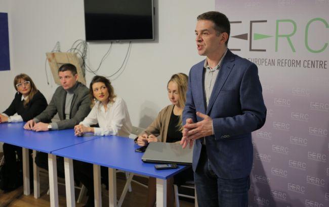 Фото: презентація громадської організації Eastern European Reform Centre