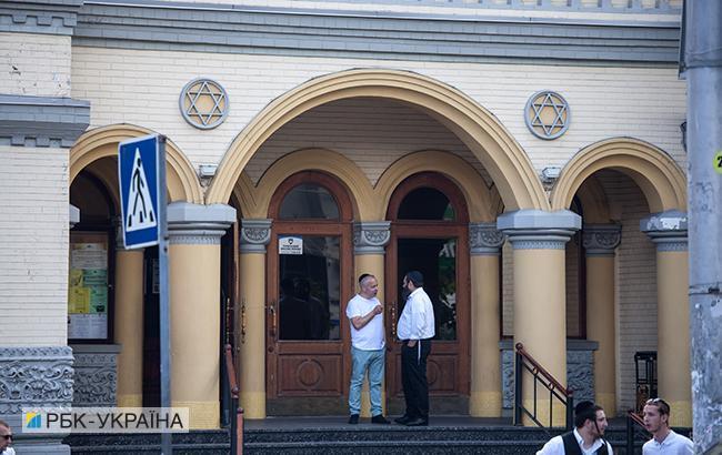 Комітет рекомендує Раді посилити боротьбу з антисемітизмом в Україні