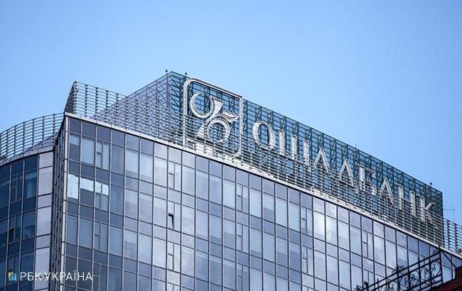 """Фото: """"Ощадбанк"""" докапитализировали на почти 6 млрд гривен (РБК-Украина)"""