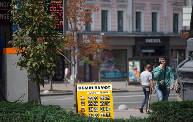 Фото: обменки обязали улучшить защиту (РБК-Украина)