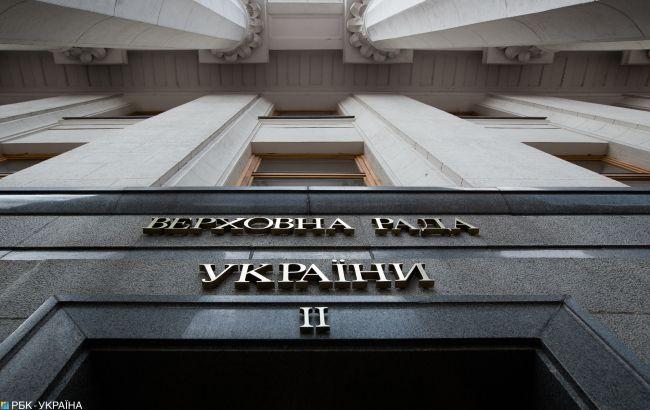 Парламент одобрил закон о предотвращении политической коррупции