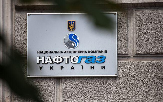 """Заборгованість підприємств перед """"Нафтогазом"""" за газ зменшилась на 1,1 млрд гривень"""