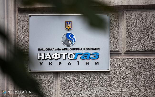 """""""Нафтогаз"""" отримав від """"Газпрому"""" 9 млн доларів за арбітражним рішенням"""