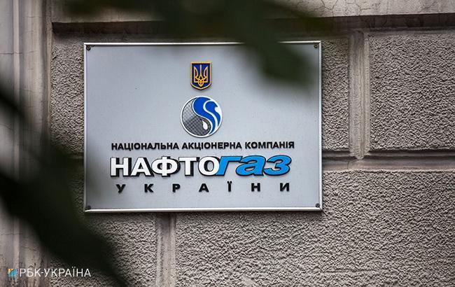 """""""Нафтогаз"""" підтвердив призупинення виконання рішення Стокгольмського арбітражу"""