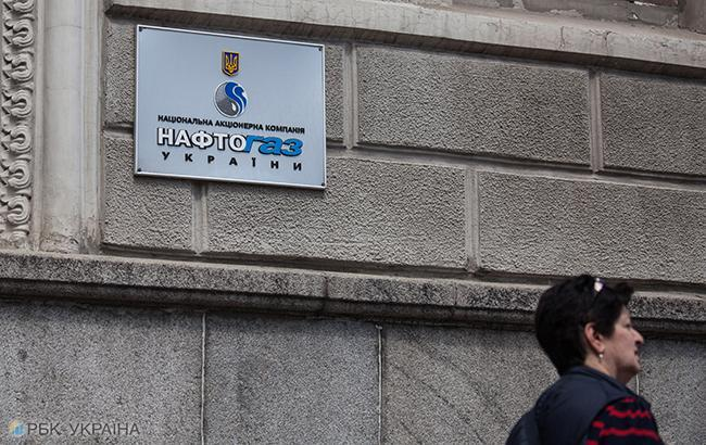 "Кабмин одобрил механизм реорганизации ""Нафтогаза"