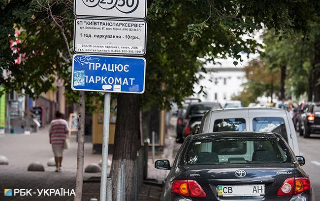 В Киеве сегодня меняются правила пользования парковочными талонами