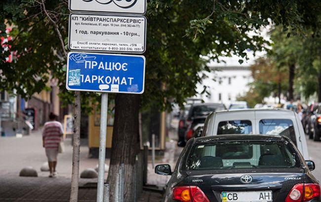 Фото: парковка в Киеве (РБК Украина)