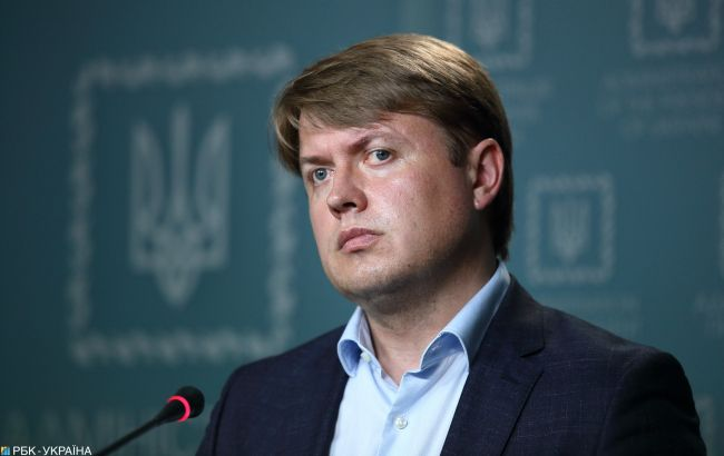Україна купує російський газ, - Герус