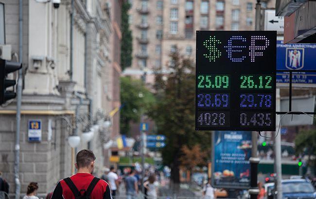 Аналітик дав прогноз курсу долара на початку липня