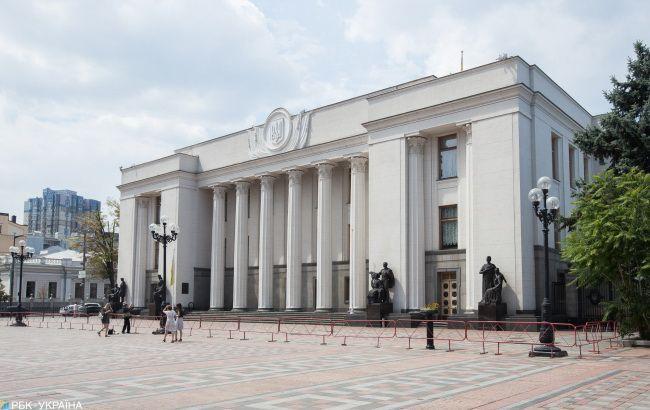 Рада ратифицировала соглашение с ЕИБ о предоставлении свыше 15 млн евро кредита