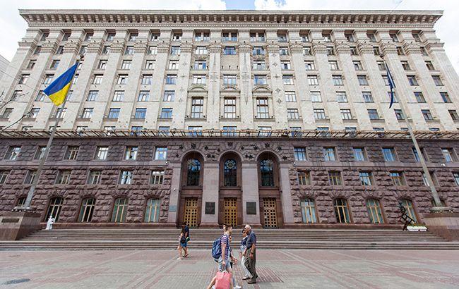 Фото: будівля КМДА (РБК-Україна)