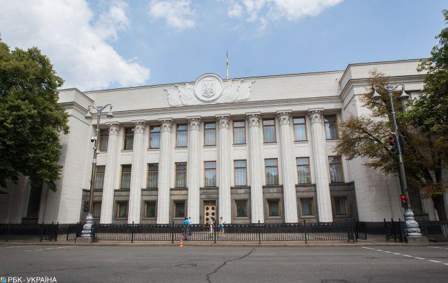 У парламенті проходить друге засідання для підготовки сесії нової Ради