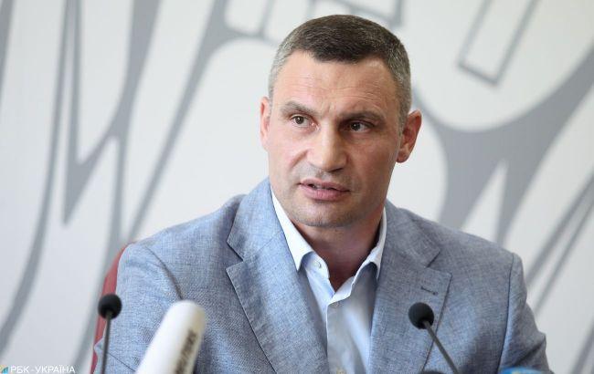 Кличко: щомісячну фінансову допомогу отримують понад 27,7 тисяч медиків Києва