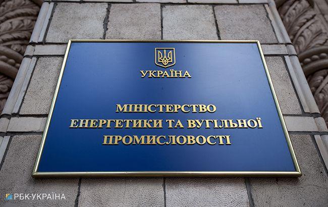 """Міненерговугілля просить суд відмовити """"Укренерго"""" в позові по зриву міжнародних проектів"""