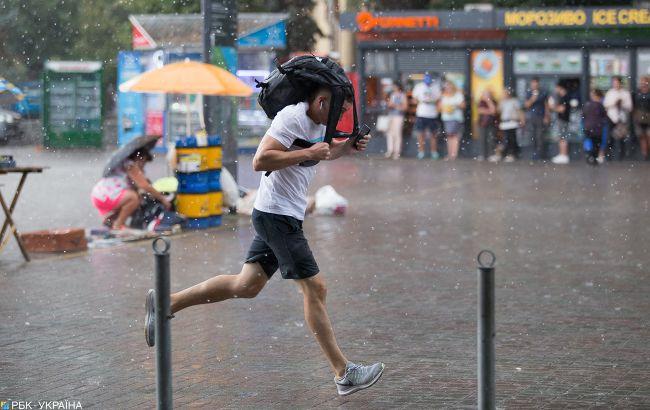 На Украину надвигается циклон: в некоторых регионах ожидаются значительные дожди
