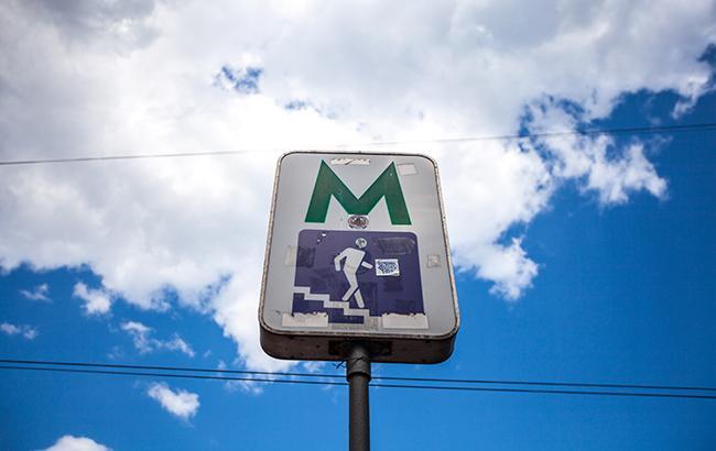 Фото: метро (РБК-Украина)