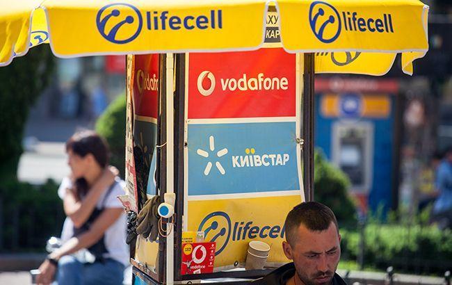АМКУ открыл дело против трех мобильных операторов из-за абонплаты