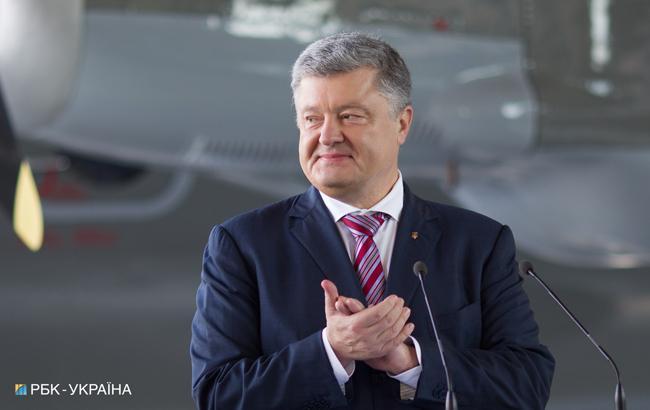 Фото: Петро Порошенко (РБК-Украина)