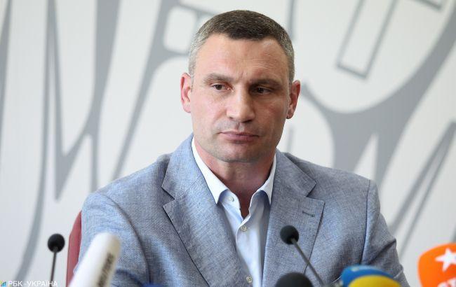 В Киеве не будут проводить массовые мероприятия 8-9 мая