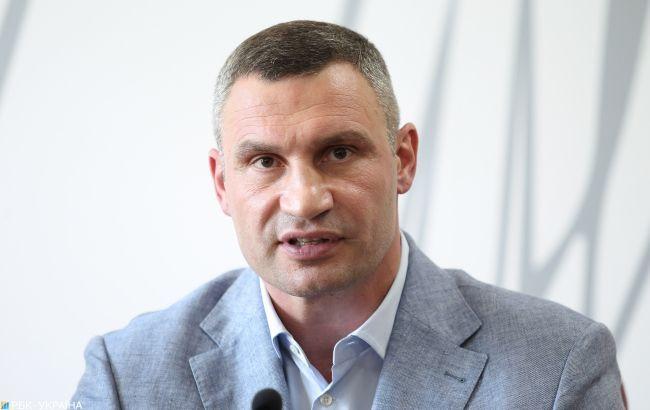 Кличко звернувся до Ради для розпуску Київради