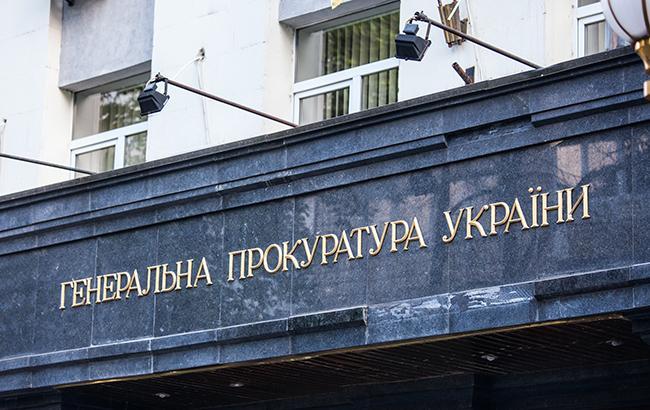Фото: Генпрокуратура (РБК-Украина)