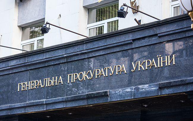 Фото: ГПУ (РБК-Україна)