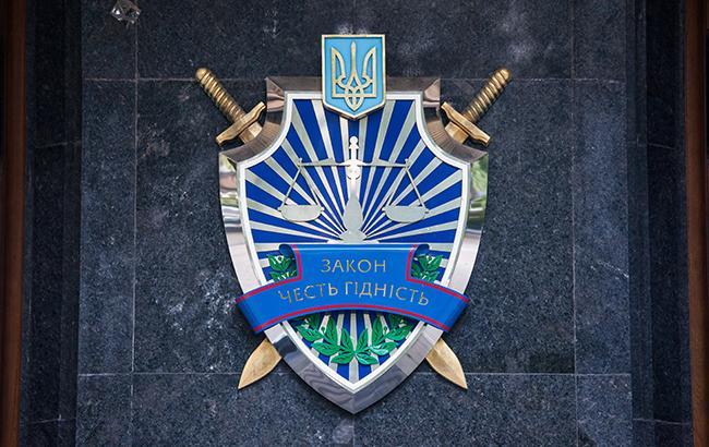 Фото: обшуки проводила ГПУ (РБК-Україна)
