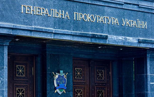 Служащим Генпрокуратуры подняли оклады
