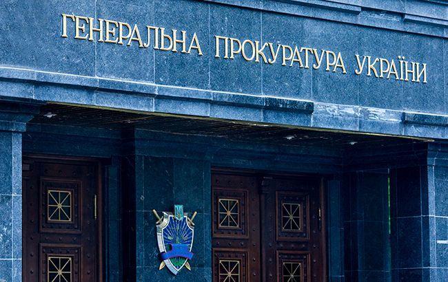 ГПУ обратилась в Международный суд относительно действий РФ во время боев за Иловайск и Дебальцево