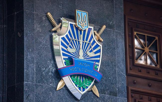 Генпрокуратура проинформировала всуд обвинительный акт против чиновников ГПСУ поделу «Стены»