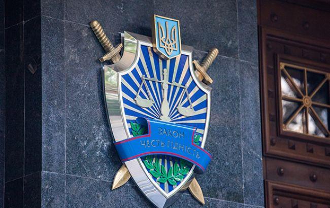 Фото: ГПУ (Андрій Коваль/РБК-Україна)