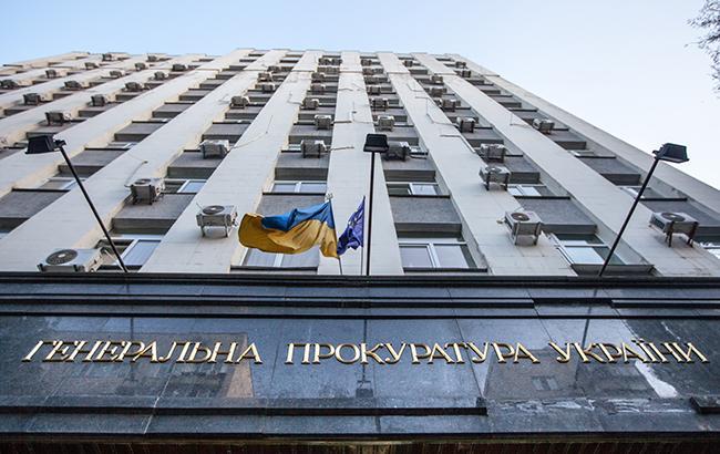 У ГПУ повідомили подробиці обшуків у приміщенні приймальні Добродомова