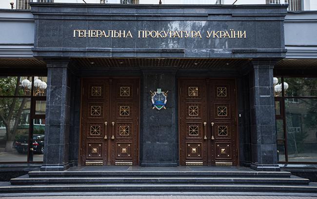 Фото: Генеральна прокуратура Украины (РБК-Украина)
