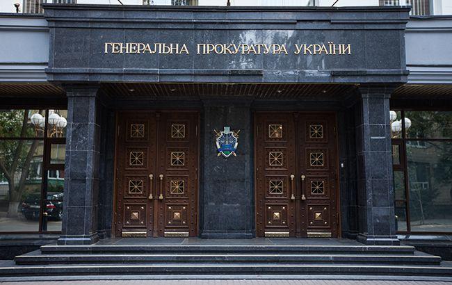 Раде предлагают реформировать Генпрокуратуру