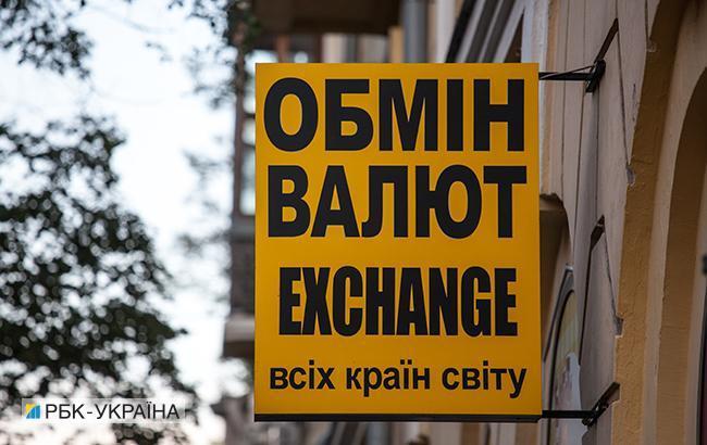 НБУ підвищив довідковий курс долара до 27,93 грн/долар