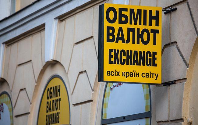Долар і євро різко знизилися на готівковому ринку