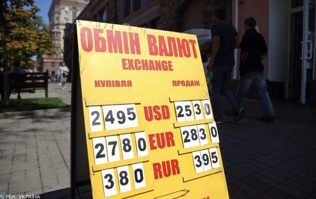 Курс долара зберігається вище за позначку в 25 гривень