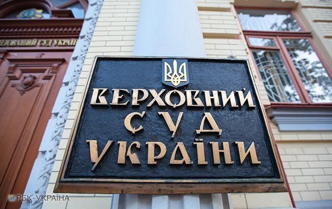В Верховный суд поступил иск на указ Зеленского о роспуске Рады