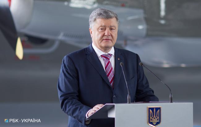 Приналежність Криму Україні не обговорюється, - Порошенко