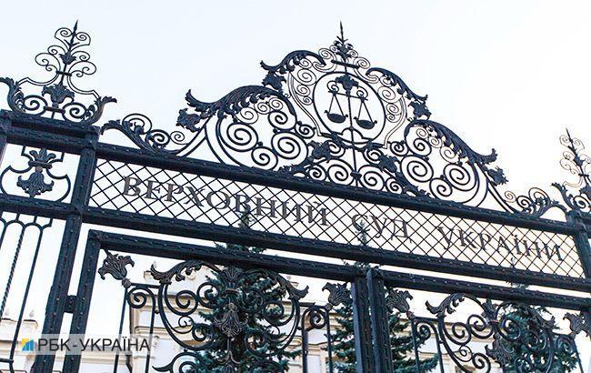 Верховный суд разрешил арестовать акции банков РФ за аннексию Крыма