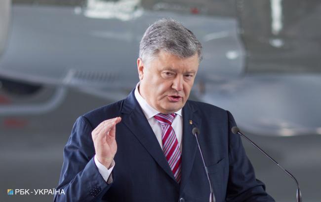 Порошенко озвучил план деоккупации Донбасса