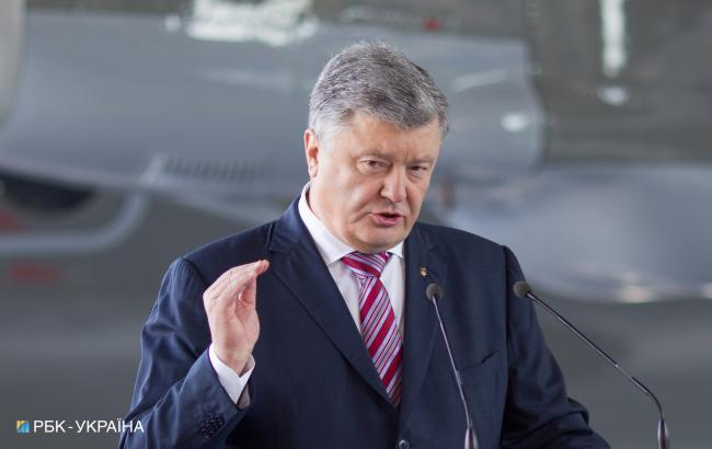Цена за агрессию России и оккупацию Крыма и Донбасса будет расти, - Порошенко
